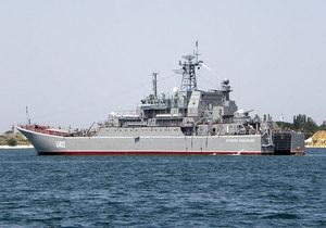 Украинский военный корабль вышел в море и направился в Ливию для эвакуации украинцев