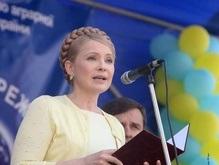 Тимошенко не рассматривает вопрос о государственном статусе русского языка
