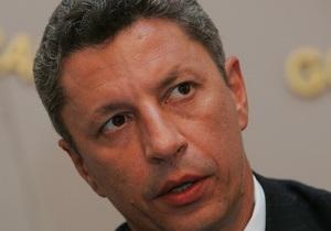 Ведомство Бойко предлагает отменить НДС на импорт нефти и нефтепродуктов до 2013 года