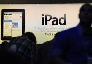 На Тайване началась сборка iPad Mini - источники