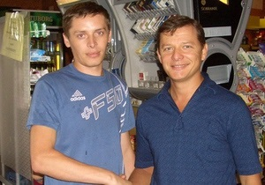 Киевский дворник нашел украденный портфель Ляшко с партийными списками