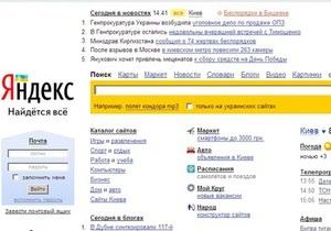 Яндекс разрешил пользователям создавать свои карты