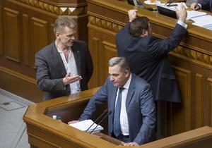 Заместитель министра финансов пришел в Раду в пьяном виде - оппозиция