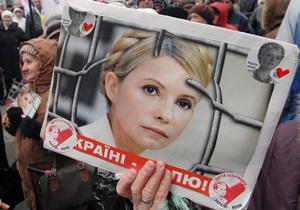 Денег за лечение в харьковской больнице с Тимошенко не возьмут - Минздрав