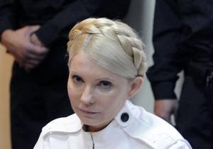 Marianne: Освободите Юлию Тимошенко!