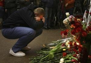 Жертв терактов в московском метро начнут хоронить в среду