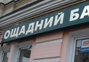 В Запорожье неизвестные подложили в машину инкассаторов Ощадбанка взрывчатку