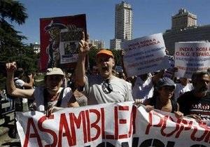 В Испании свыше 100 тысяч человек выразили протест против политики властей