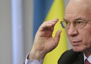 Азаров: Украина поддерживает Молдову в решении приднестровской проблемы