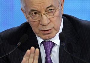Кабмин не планирует поднимать акцизы на топливо - Азаров