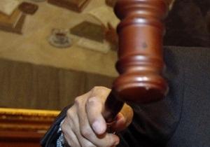 Киевский суд приговорил к тюрьме четверых экс-правоохранителей за незаконную прослушку