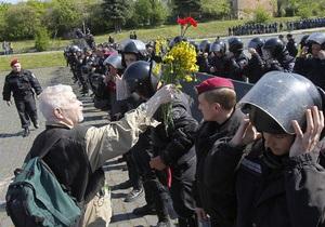 Свобода изложила свою версию вчерашних событий во Львове