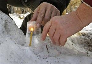 Медведев потребовал наказать чиновников, виновных в пермской трагедии