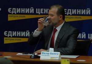 Выборы мэра Донецка: Партия Балоги обвинила власть в устранении  главного оппозиционного кандидата
