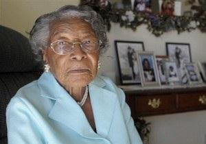 Власти США извинились перед изнасилованной в 1944 году чернокожей американкой