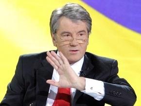 Ющенко рассказал, какой газ использует Украина