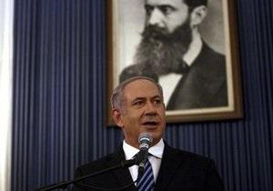 Премьер Израиля опубликовал в Facebook свою зарплатную квитанцию