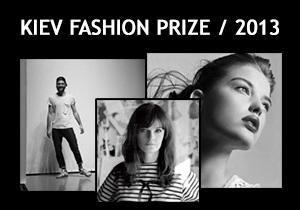 Корреспондент.net и ТОП10.ua запускают проект Kiev Fashion Prize-2013