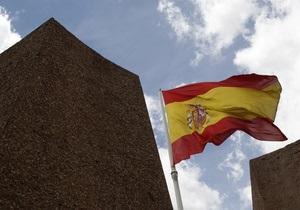 В Испании один из городов возвращается к песетам