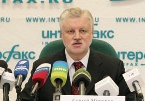 Спикер Совета Федерации назвал членов Единой России иванушками-дурачками