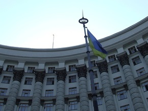 Крымские татары объявили голодовку под стенами Кабмина