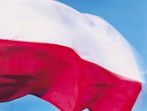 Сколько стоит выучить польский язык?