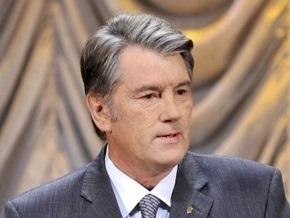 Ющенко требует объективного расследования дела о развращении детей в Артеке