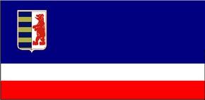 На конгрессе в Мукачево требуют признать новую республику