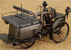 Самый старый автомобиль в мире продан на аукционе за 4,6 млн долларов
