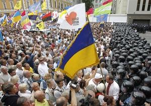 Сегодня суд изберет меру пресечения двум участникам марша оппозиции 24 августа