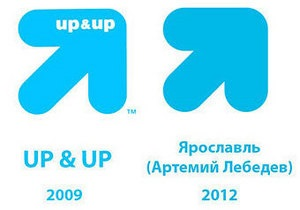 Артемий Лебедев: Блогеры нашли плагиат в логотипе Ярославля