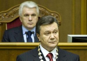 Янукович обратится с посланием к народу на следующей неделе