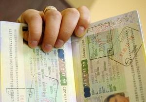 Украинцы заняли второе место по количеству полученных шенгенских виз