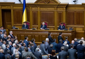 Семь внефракционных депутатов вошли во фракцию Партии регионов