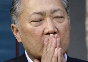 Власти Кыргызстана рассчитывают, что Минск будет заботиться о Бакиеве лишь до суда