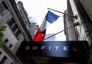 Горничные отеля Sofitel, где  разгорелся скандал со Стросс-Каном, будут носить брюки