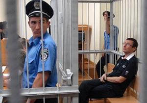 Суд перенес заседание по делу Луценко на 7 ноября