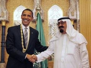 Король Саудовской Аравии вручил Обаме золотое ожерелье