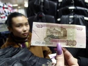 Беларусь отказалась брать у России кредит в рублях