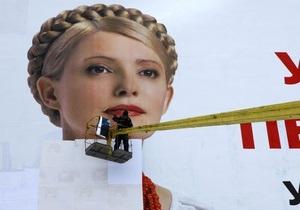 Тимошенко подала на Ющенко в суд за клевету