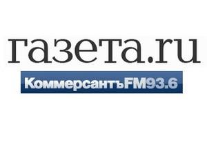 Редакторы Газеты.ру и Коммерсант FM ушли в один день