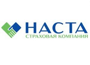СК  НАСТА  выплатила более 1 220 тыс. грн страховых возмещений за первую половину апреля