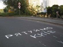 Завтра у стен Киевсовета будут протестовать против уплотненной застройки