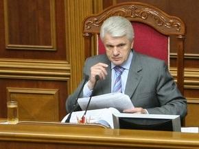 Литвин пригрозил главам парламентских комитетов лишением зарплаты