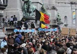 Тысячи бельгийцев вышли на улицы Брюсселя
