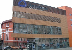 Банковские инновации от ПАО  АКТАБАНК  в центре Днепропетровска.