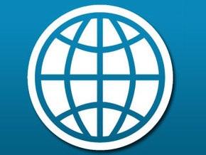 Всемирный банк ожидает снижения темпов роста российской экономики и ослабления рубля