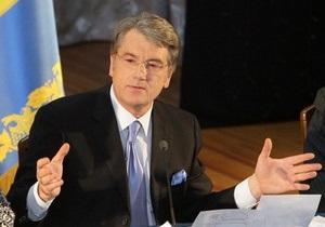 Ющенко попросил Тимошенко посодействовать выделению денег на выборы