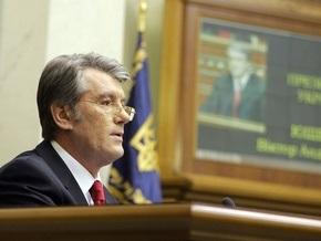 Ющенко назвал дату президентских выборов