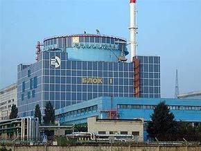 НГ: Киев рассчитывает на российский атомный кредит
